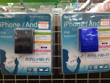 Wireless routers in Japan