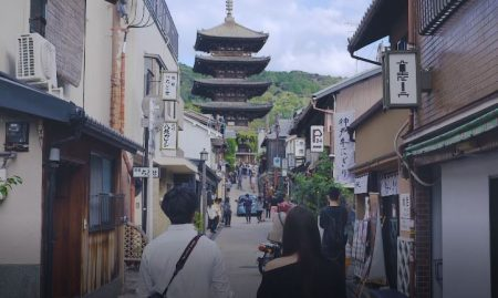 Kyoto is a place of history