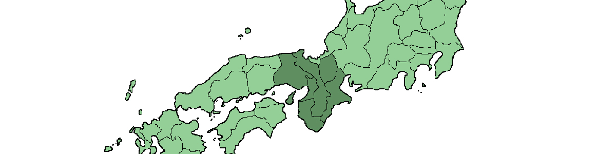 Kansai Area - Japan