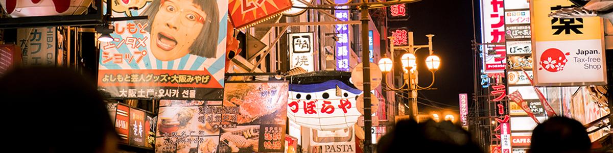 Evening street in Japan