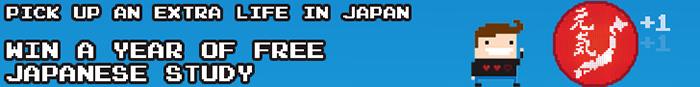 'GenkiJACS Japanese language students' from the web at 'http://genkijacs.com/images/Leaderboard.jpg'
