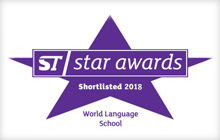 Study Travel Magazine Star Awards - Shortlisted 2017