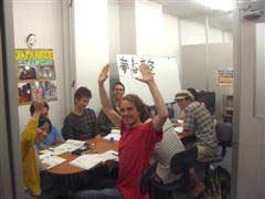 Japanese learning classroom