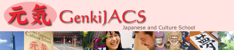Japanese Language School GenkiJACS