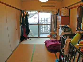 how to buy a appartement in japan