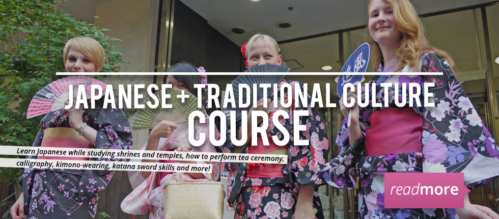 Japanese Plus Tradtional Culture Course