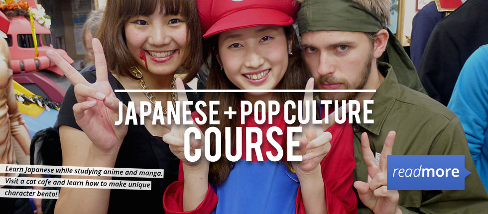 Japanese Plus Pop Culture Course