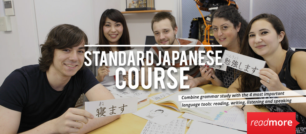 Standard Japanese Course