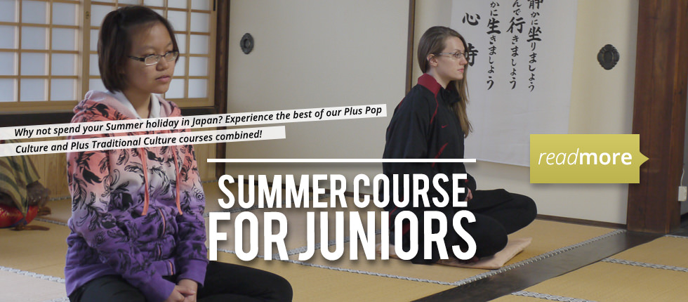 Japanese Langauge Summer School for Juniors