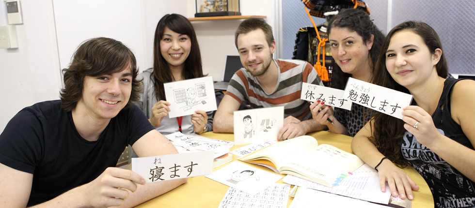 GenkiJACS Japanese language students