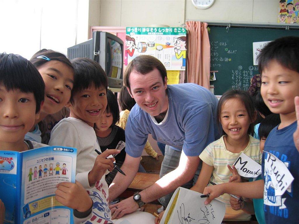 Japanese primary school visit
