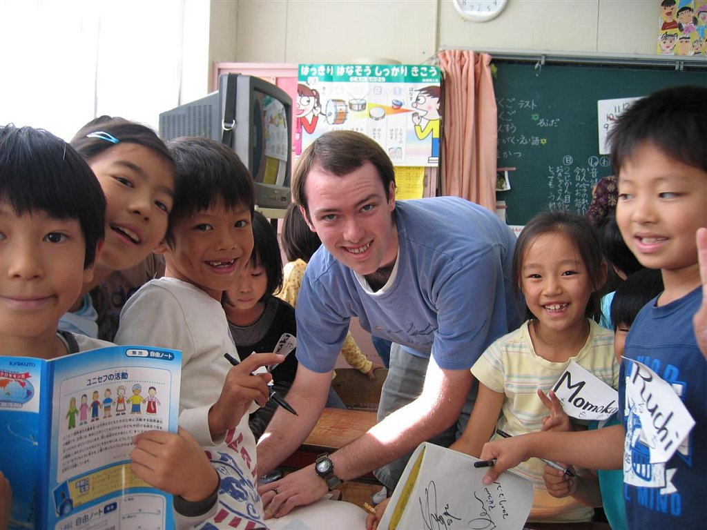 Japanese primary school visit