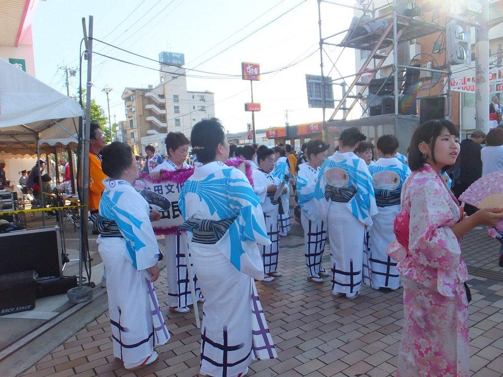 Daijayama 2014