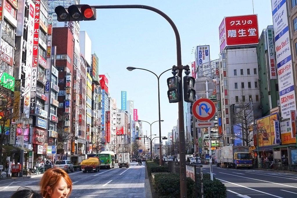 tokyo-shinjuku-city1.JPG