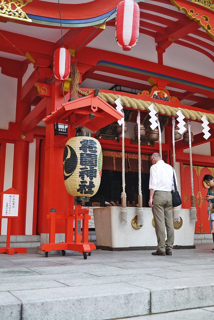 hanazono-shrine.JPG
