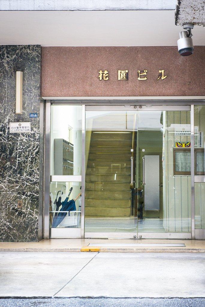 tokyo-school-entrance.jpg