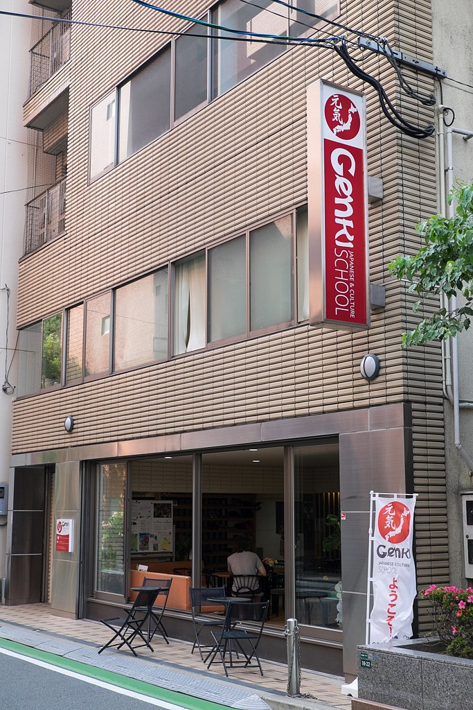 New Fukuoka school location